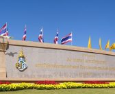 50th Maha Vajiralongkorn Agriculture Park