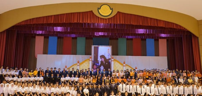 KU CSC Expressing the Ceremony on the Occasion of Her Royal Highness Princess Chulabhorn's Birthday
