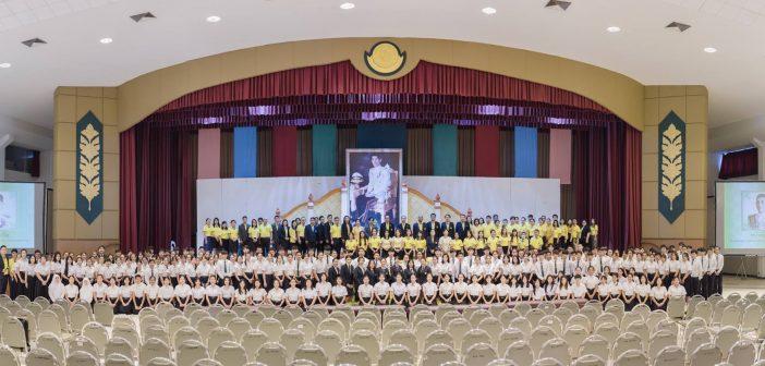 The expressing ceremony celebrate on the occasion of His Majesty  His Majesty King Maha Vajiralongkorn Bodindradebayavarangkun's birthday