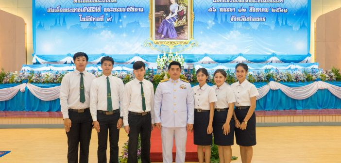 The expressing ceremony celebrate on the occasion of Her Majesty  His Majesty Queen Consort of King Rama IX's birthday