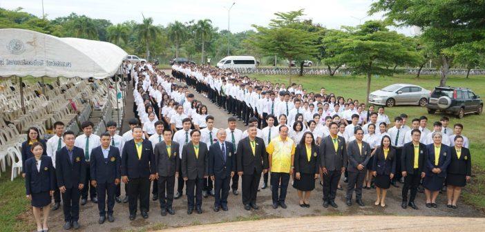 The 22nd Anniversary of Chalermphrakiat Sakon Nakhon Province Campus