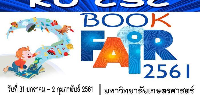 KU CSC BOOK FAIR 2561